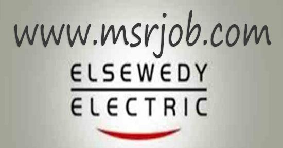 وظائف فى مجموعة السويدي إليكتريك , وظائف خالية فى مجموعة السويدي إليكتريك , وظائف فى مجموعة السويدي إليكتريك , وظائف 14-10-2016 , وظائف , وظائف خالية , فرص عمل , وظائف خالية فى مصر , وظائف فى مجموعة السويدي إليكتريك , وظائف مديرين , وظائف شركات , فرصة عمل ووظائف خالية فى مجموعة السويدي إليكتريك ، عنوان مجموعة السويدي إليكتريك , فاكسات مجموعة السويدي إليكتريك , وظائف فى مجموعة السويدي إليكتريك , وظائف فى مصر