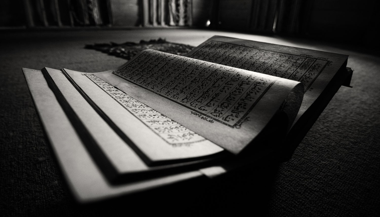 Kisah Sahabat Saat Menulis Wahyu al-Quran
