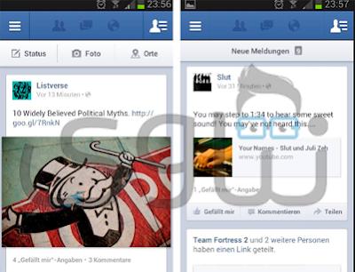 تنزيل فيسبوك