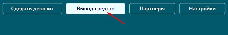 Регистрация в CrosMarket 4