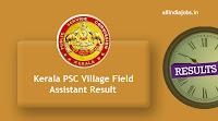 Kerala PSC Village Field Assistant Result