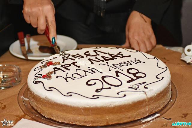 Η συντονιστική Επιτροπή των ΑΝΕΛ Αργολίδας έκοψε την πίτα της στο Ναύπλιο