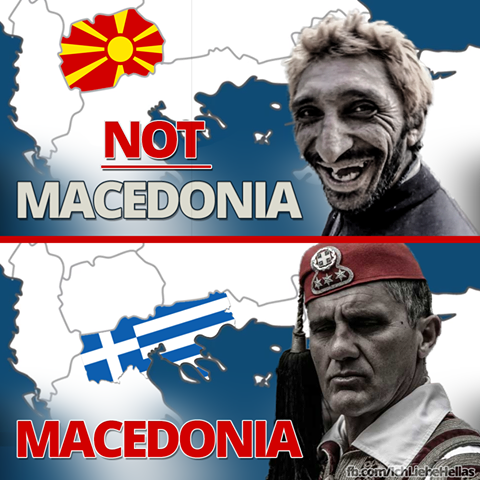Image result for ΜΑΚΕΔΟΝΙΑ ΕΙΝΑΙ ΕΛΛΑΔΑ