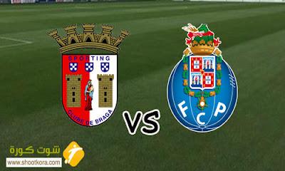 مقدمة وموعد مباراة بورتو وسبورتينج براغا فى نهائى كأس البرتغال موعد مباراة احمد حسن كوكا