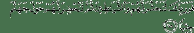 Surah Maryam ayat 68