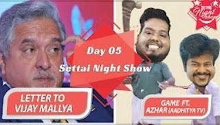 NEET Exam Troll | SirPost to Mallaya | Day 05 | Settai Night Show | Smile Settai
