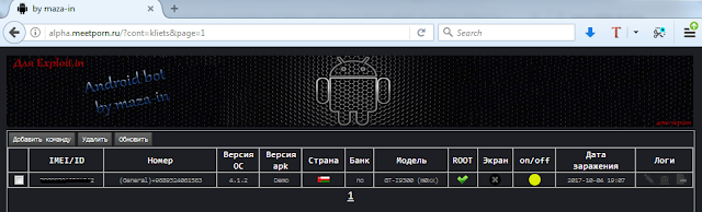 Tracking Android BankBot - Lukas Stefanko