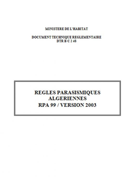 RPA 2003 PDF TÉLÉCHARGER
