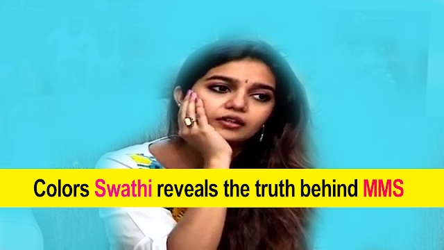 color swathi latest, swathi latest video, swathi news, swathi gossips