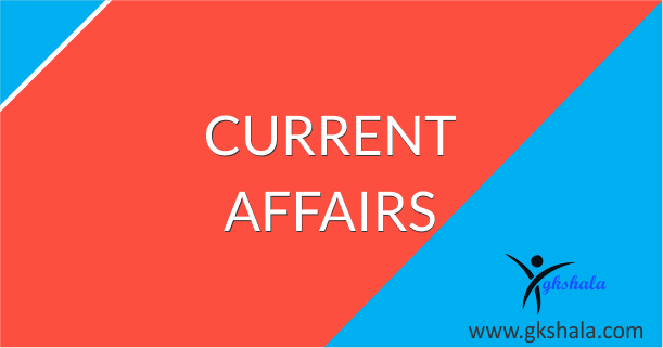 Current Affairs 26th march 2017