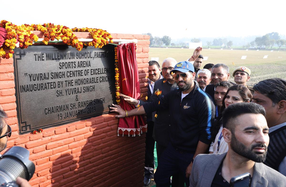 द मिलेनियम स्कूल मैं भारतीय क्रिकेटर युवराज सिंह ने वाई.एस.सी.ई क्रिकेट एकेडमी का किया उद्घाटन