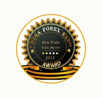 Награда за 2015 г.