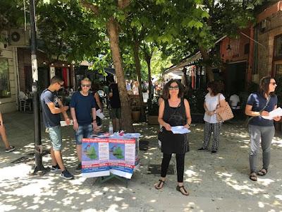 Ηγουμενίτσα: Ενημέρωση για τις συνέπειες των εξορύξεων υδρογονανθράκων