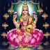 Lakshmi Devi Tamil Songs - Bhagyada Lakshmi Baramma