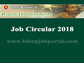 Bangladesh Rural Electrification Board (BREB) Job Circular 2018
