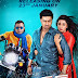 Herogiri (2015) Full Movie Download
