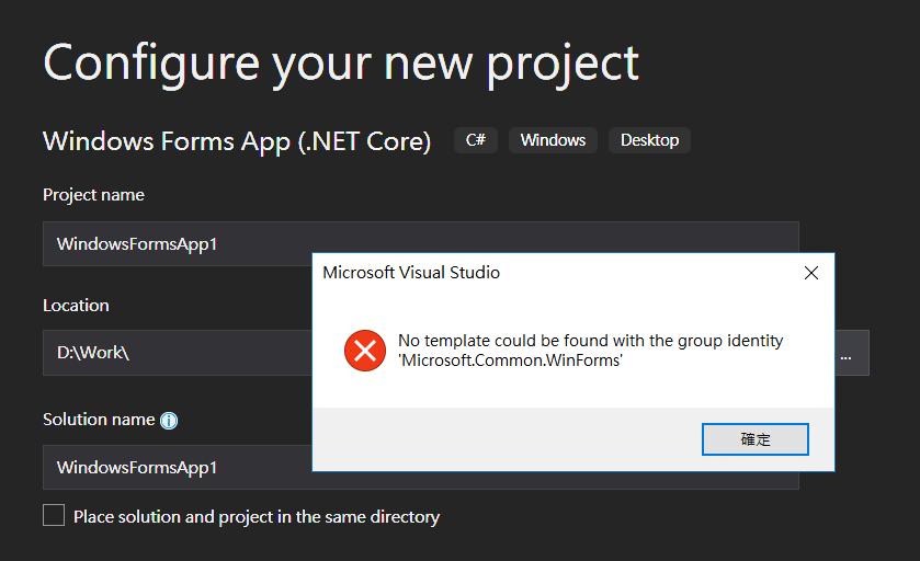 Visual Studio 2019 RC 的Windows Forms 與 NET Core 支援- Huan