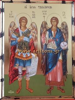 424-425-426-www.articons.gr  εικόνες αγίων χειροποίητες εργαστήριο προσφορές πώληση χονδρική λιανική art icons eikones agion