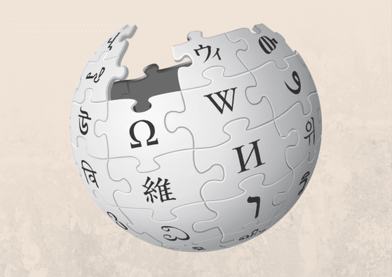 How to get an approved Wikipedia page for your company