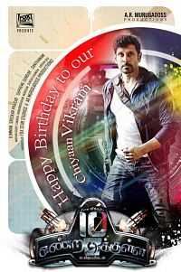 Download 10 Endrathukulla (2015) Tamil Movie DVDScr