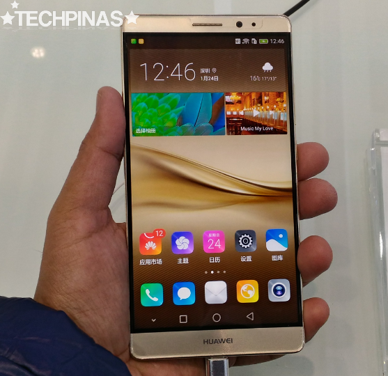 Huawei Mate 8 Price in the Philippines is Php 32,990 ...