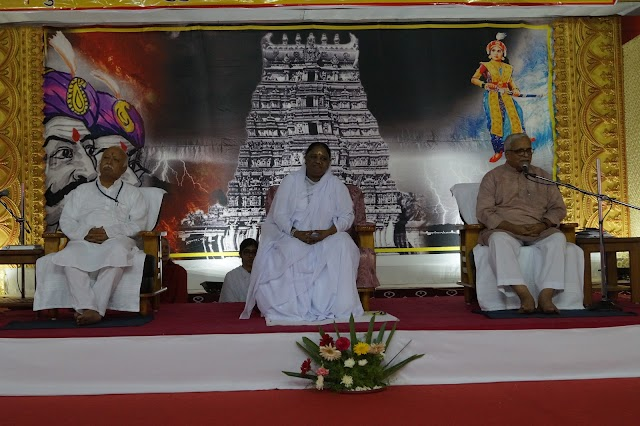 Mata Amritanandamayi Devi blessed RSS-ABPS Meet at Coimbatore.