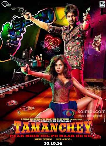 Tamanchey (2014) Movie Poster