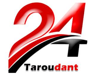 Taroudant24- تارودانت24 جريدة إلكترونية مغربية - سياسة