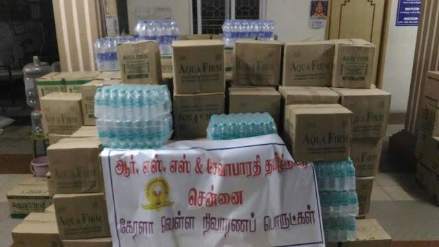 RSS-Sevabharathi volunteers at relief work in Chennai