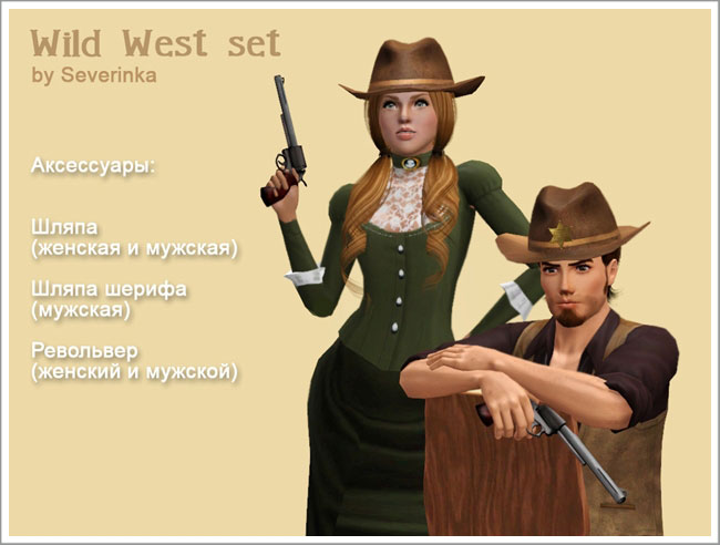 My Sims 3 Blog Wild West Set By Severinka