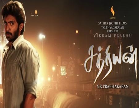 Sathriyan – Official Motion Poster   Vikram Prabhu   Yuvan Shankar Raja   S R Prabhakaran