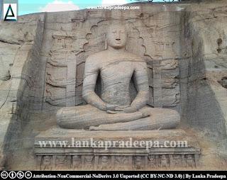 Meditating Buddha, Vijjadhara Guha