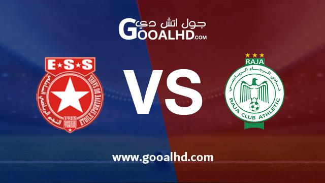 مشاهدة مباراة الرجاء والنجم الساحلي بث مباشر بتاريخ 26-01-2019 كأس زايد للأندية الأبطال