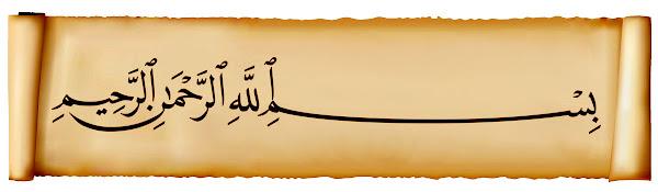 Eskimiş bir kağıt üzerinde Arapça Bismillahirrahmanirrahim yazan besmele yazısı