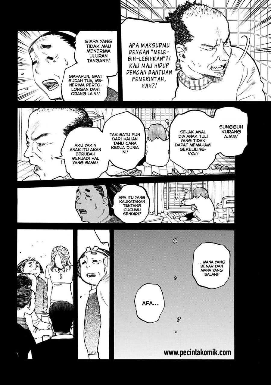 Koe no Katachi Chapter 32-7