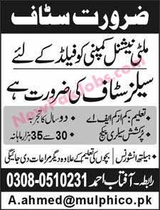 feild-officer-jobs-in-faisalabad