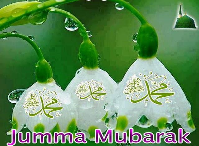 Ramadan Jumma Mubarak Images 2017