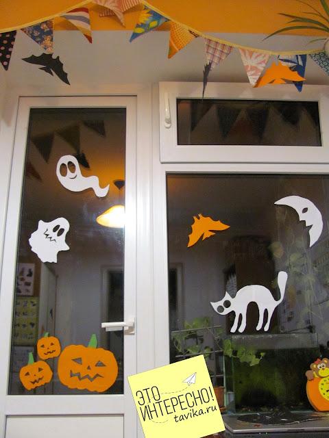бумажные украшения на окна