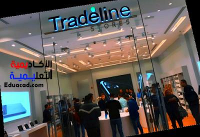 شركة آبل , عروض , خصومات , مصر , أخبار , تقنية , تكنولوجيا ,