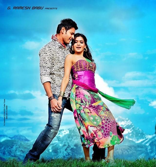 movie Actress hot pics: Mahesh babu Dookudu movie Pics  Mahesh