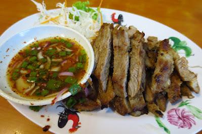 Thai Gold Food, yang moo