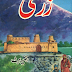 Free Download Urdu Book Zari by Razia Butt