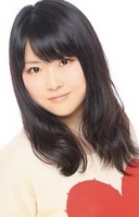 Noguchi Ruriko