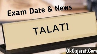 Talati Cum Mantri