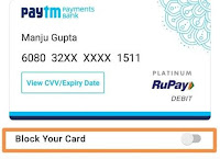 block paytm debit card