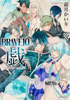"""""""Arthur Bright"""" el nuevo manga de Kairi Shimotsuki."""