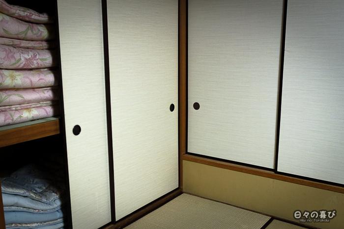 armoire à futon, Hakone Pax Yoshino