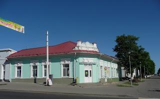 Пинск. Ул. Первомайская, 25