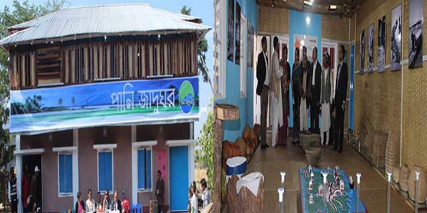 Water Museum (Pani Jadughar) in Patuakhali-Bangladesh