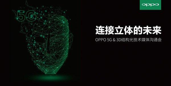 oppo-5g-dan-pengenalan-wajah-3d